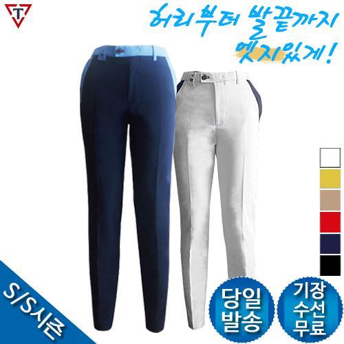 2017 S/S 댄디시리즈(6Colors) 슬림핏 골프바지-네이비/화이트 외