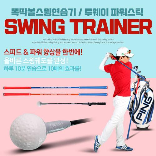 [KAXIYA] 카시야 골프 인기 스윙연습기