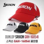 [2017년신제품]던롭 스릭슨正品 GAH-16054I 폴리에스터 골프백모자-4종칼라