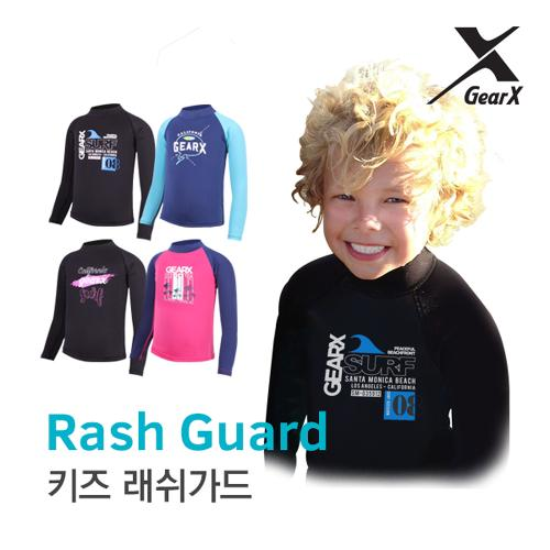 [기어엑스] 아동 래쉬가드-어린이용 유아용