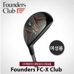 파운더스클럽 정품 FC-X 여성 유틸리티(화운더스)