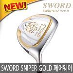 2017년 카타나(주) SWORD SNIPER GOLD 남성 페어웨이