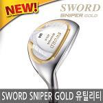 2017년 카타나(주) SWORD SNIPER GOLD 남성 유틸리티