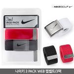 나이키 3 pack web 웹벨트/3팩