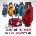 [2017년신제품]던롭 젝시오正品 XXIO GGC-X086W 4종칼라 8.5인치 캐디백 보스톤백세트