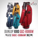 [2017년신제품]던롭 젝시오正品 XXIO GGC-X086W 4종칼라 8.5인치 캐디백