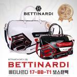 [2017년형-한정판]베티나르디코리아正品 17-BB-T1 에나멜원단 프리미엄 보스톤백