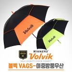 [2017년신제품]볼빅골프정품 VAGS 75cm 자외선차단 골프 이중방풍우산(VAGSUM05)