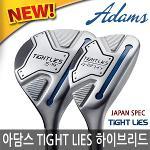 일본 아담스골프 TIGHT LIES 하이브리드 유틸리티우드