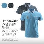 LEE&BGOLF 남성 여름 골프 반팔 티셔츠 MG LGGT628 (2가지색상)