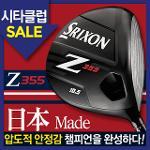 [시타클럽][던롭코리아정품] 스릭슨(SRIXON) Z355 드라이버[남성]