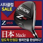 [시타클럽][던롭코리아정품] 스릭슨(SRIXON) Z355 페어웨이우드[남성]