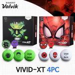 볼빅 VIVID-XT 마블 4구 볼마커세트 4피스 골프공 골프볼