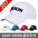 2017신상 스릭슨 GAH-16056I 남성 골프모자 4종택1