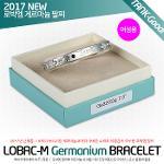(17 NEW) 로박엠 스페셜 에디션 게르마늄 여성용 팔찌