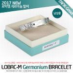 (17 NEW) 로박엠 스페셜 에디션 게르마늄 남성용 팔찌