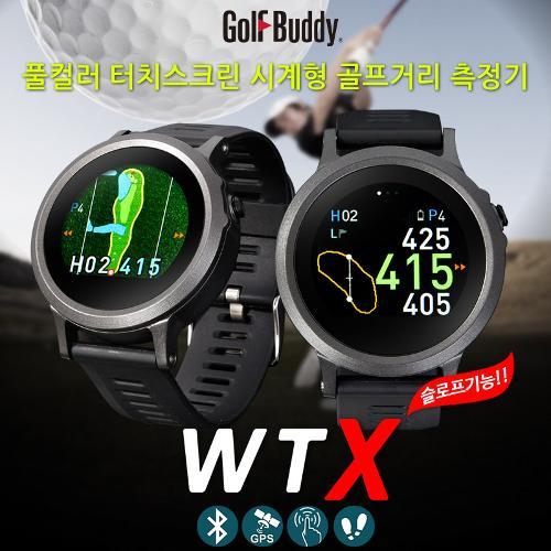 [골프버디] 풀컬러 터치스크린 시계형 GPS 골프 거리측정기 WTX