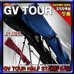 [지브이투어] GV TOUR  스탠드 하프백[2가지색상][남여공용][정품]