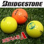 [브릿지스톤] BRIDGESTONE 3피스 칼라 로스트볼/골프공 A등급_10알 구성_212187