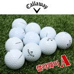 [캘러웨이] CALLAWAY 3피스 로스트볼/골프공★A 등급_10알 구성_212155