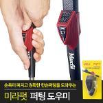 [BARO] 미라펏 퍼팅 도우미 / 손목꺽임방지 퍼팅교정기