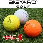 [빅야드] BIGYARD 2피스 로스트볼/골프공 혼합★A등급_10알 구성_212199