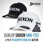 [2017년신제품]던롭 스릭슨 SMH-7137 FLEXFIT DELTA 골프캡 골프모자