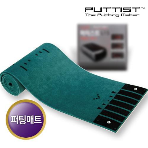 퍼티스트 3-PUTT KILLER L15 플레이/퍼티스트 라이트(Lite) 매트