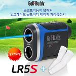[골프버디] 레이저 LR5S 골프거리측정기