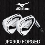 미즈노 아시아정품 JPX900 포지드 스틸아이언 8I 세트