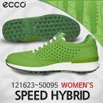 에코 121623-50095 SPEED HYBRID 골프화[여성]