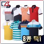 커터앤벅 남성 최고급 클래식 기능성 카라 반팔티셔츠 6종 택1