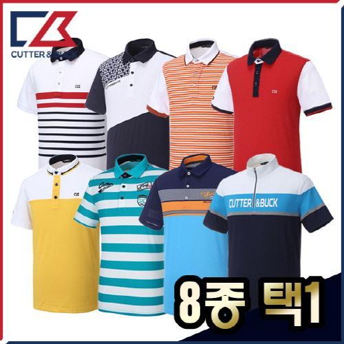 커터앤벅 남성 최고급 S/S시즌 여름 반팔티셔츠 6종 택1 (사은품 썬캡 증정)