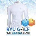[AQUZ-X냉감원단]RYU GOLF 류골프 기능성 COOL 자외선차단 냉감 이너웨어