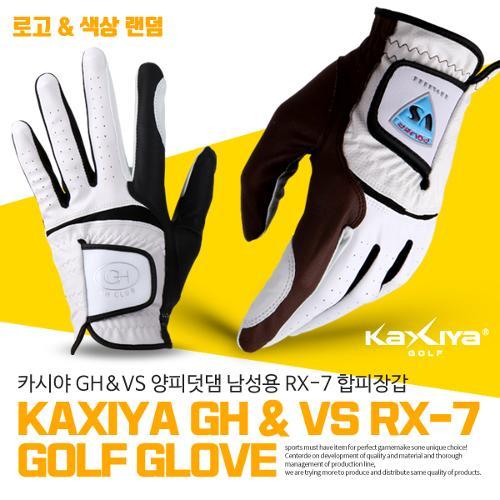 [카시야] GH&VS 양피덧댐 남성용 RX-7 합피 골프장갑