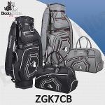 블랙앤화이트 ZGK7CB 캐디백세트 골프백세트