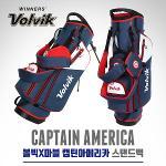 [2017년신상]볼빅 X마블 캡틴아메리카 골프 스탠드백 캐디백(VAGSCB33BL)