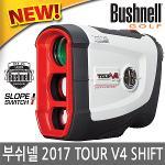 부쉬넬 TOUR V4 SHIFT 스위치 슬로프  거리측정기