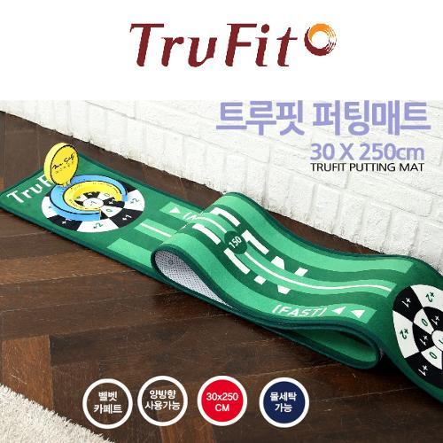 트루핏 리얼그린 퍼팅매트(30x250/ 홀컵 포함) 퍼팅연습기