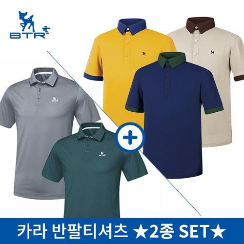 ★2장 세트구성★ [BTR] 남성 카라 티셔츠 1+1세트 단독구성!