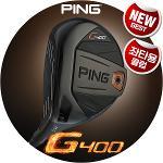 『판매/고객만족도1위』핑 PING G400 좌타용 페어웨이 우드