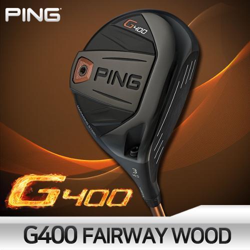 핑 G400 페어웨이우드 일본스펙/삼양인터내셔날정품