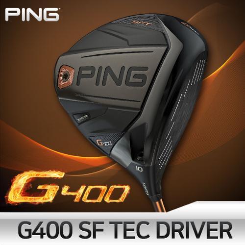 핑 G400 SF TEC 드라이버 일본스펙/삼양정품