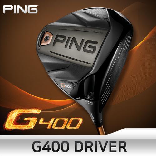 핑 G400 드라이버 일본스펙 / 삼양인터내셔날수입정품
