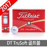타이틀리스트 2017신상 DT TRUSOFT 2피스 골프공