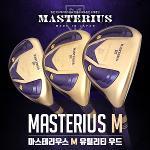 [100%일본현지공정]마스테리우스 MASTERIUS M 포지드티탄 여성용 유틸리티우드
