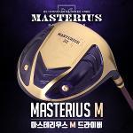 [100%일본현지공정]마스테리우스 MASTERIUS M 포지드티탄 여성용 드라이버