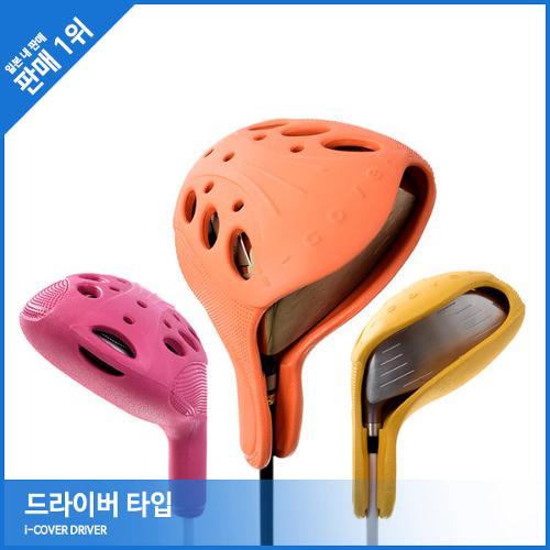i-COVER 아이커버 드라이버용/골프용품/헤드커버