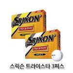[던롭] 스릭슨 TRI-STAR 골프공 골프볼 포장가능 3PCS