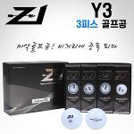 [제트원 정품] Z-1 프리미엄 Y3 골프공 (우레탄커버) [3피스12알][화이트]